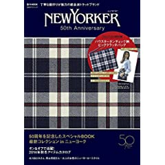 NEWYORKER 最新号 サムネイル