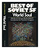 World Soul, M. Emtsev and Eremei Iudovich Parnov, 0025360205