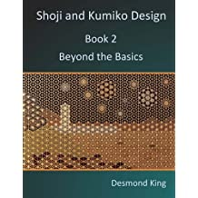 Amazon desmond king books biography blog audiobooks kindle shoji and kumiko design book 2 beyond the basics fandeluxe Gallery