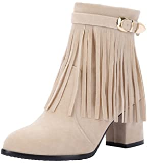 Women's Stylish Faux Suede Tassels Buckled Strap Round Toe High Block Heel Side Zipper Short Boots
