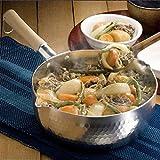 Large Noodle Sauce Soup Chef Pan w Pour Spouts Wooden Handle 2 Quarts 8.66'' (22cm) 雪平锅 スノーフラットポット
