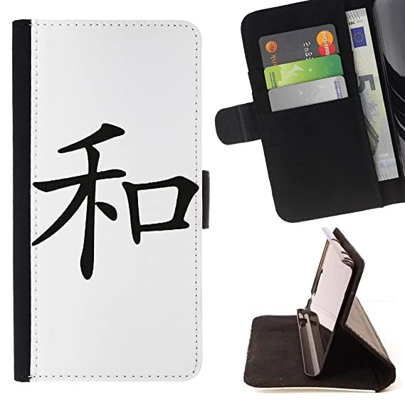 Amazon Stplus Peace Chinese Symbol Character Wallet Card Holder