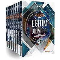 2018 KPSS Eğitim Bilimleri Konu Anlatımlı Modüler Set