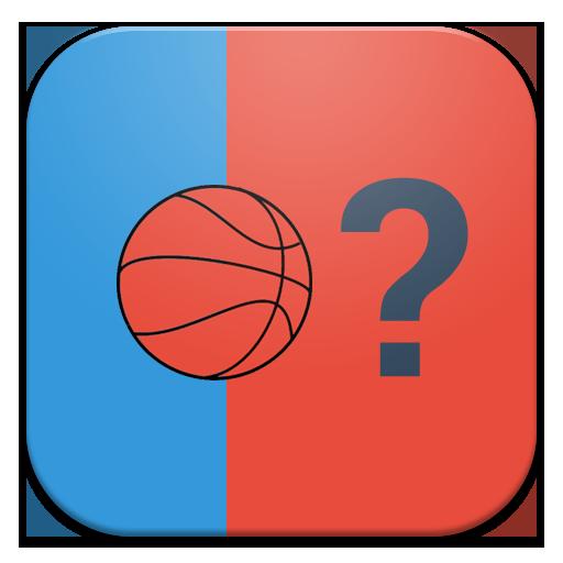 Basketball Stars. Quiz (Basketball Nba Photo)