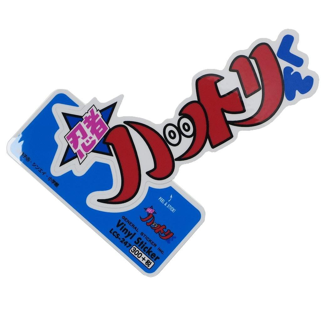 Amazon.com: Ninja Hattori Vinyl Stickers/Logo: Office Products
