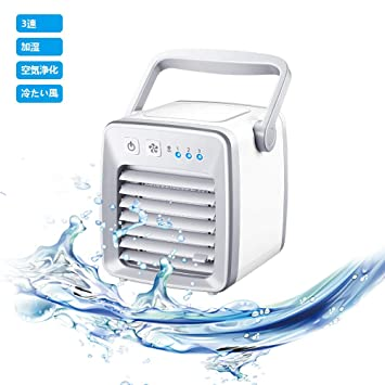 Mini Luftkühler Klimageräte Klimaanlage Usb Mobil Luftbefeuchter Ventilator Weiß Mobile Klimageräte Klimageräte & Heizgeräte