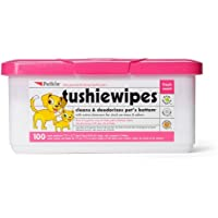Hygiene Range Tushie Wipe (Set of 100) by Petkin