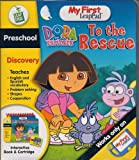 Dora the Explorer To the Rescue, My First LeapPad