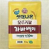 Ottogi Premium Germinated Gaba White Rice - No Need to Rinse!