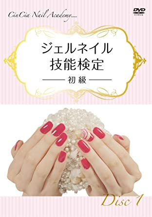 Amazon.co.jp | Cin-Cia Nail ac...
