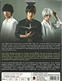 DEATH NOTE : LIVE ACTION DRAMA SERIES - COMPLETE TV SERIES DVD BOX SET (1- 11 EPISODES)