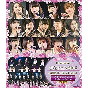 Blu-ray Disc. Hello! Project ひなフェス 2015 ~ 満開!The Girls' Festival ~<アンジュルム&Juice=Juice プレミアム>