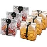 HomeChi Bolsas de plástico translúcidas para galletas, 100 bolsas de regalo con 100 pegatinas hechas a mano, sin olor, no tóx