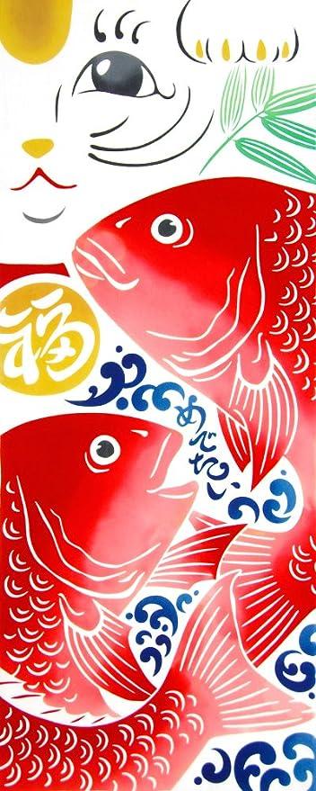 "Toalla tradicional japonesa Medetai ""Tenugui"""