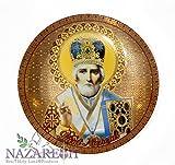 Saint Nicholas Greek Orthodox 18k Gold Décor Wall Plate Porcelain 6.5' Holy Land