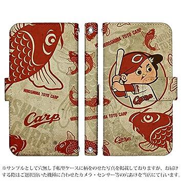 6a5e8a59c9 Amazon | Xperia X Compact SO-02J 手帳型 ケース [デザイン:52.坊やと鯉 ...