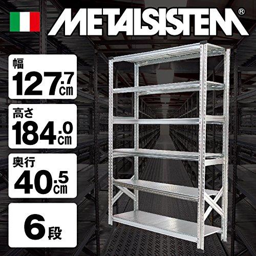 METALSISTEM メタルシステム6段(奥行40cm) W1277xH1840 B07BNDR4DJ