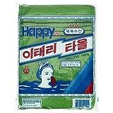 Korean Bath Towel Washcloth Named Italy Towel 20pcs/Pack Body Scrub Genuine Exfoliating Bath Mitten Remove Dead Skin Yellow a