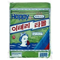HMI Korean Bath Towel Washcloth Named Italy Towel 20pcs/Pack Body Scrub Genuine Exfoliating Bath Mitten Remove Dead Skin Yellow and Green (Green)