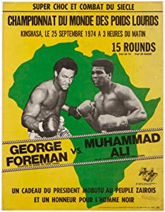 NRRTBWDHL Muhammad Ali VS George Foreman Boxing Sports Poster Art Bedroom Decoration Wall Decoration Print on canvas-50x70cm No Frame