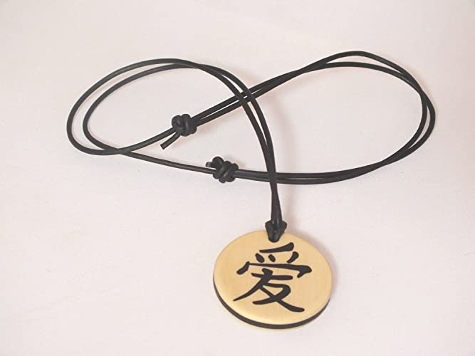Amazon Wood Pendant Chinese Character For Love Hand Cut