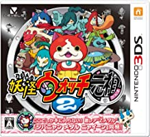 Yokai Watch 2 Ganso (Japan Import)