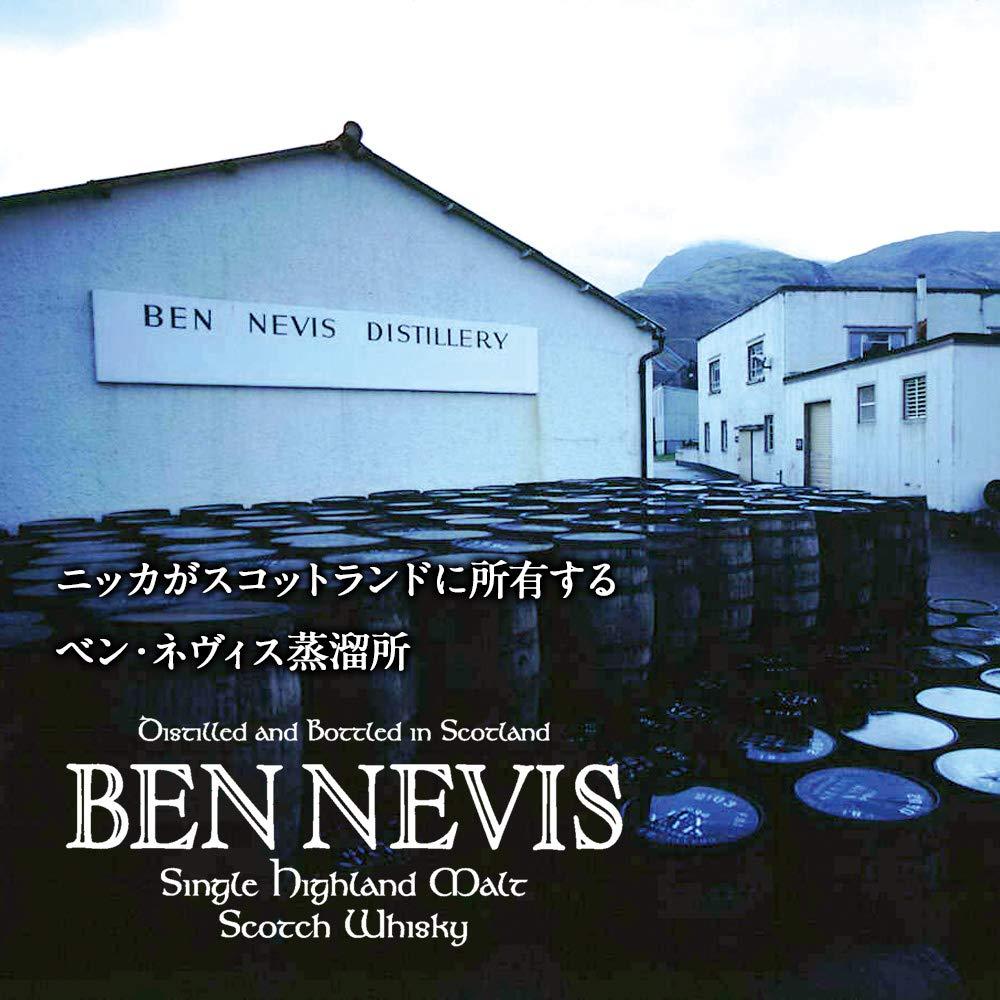 Amazon.co.jp: ベン・ネヴィス ...