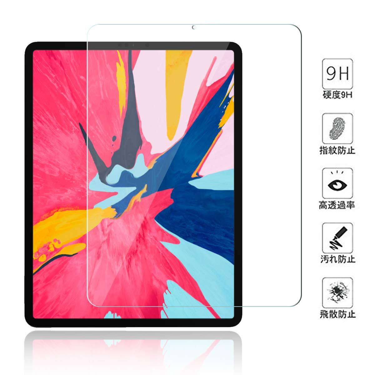 iPad Proのガラスフィルム
