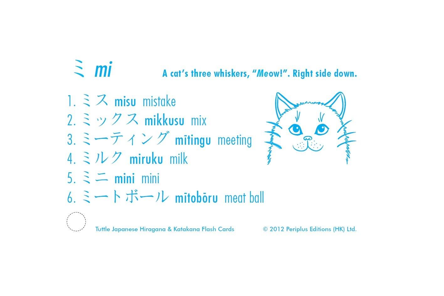 Amazon japanese hiragana and katakana flash cards kit learn amazon japanese hiragana and katakana flash cards kit learn the two japanese alphabets quickly easily with this japanese flash cards kit audio cd biocorpaavc Gallery