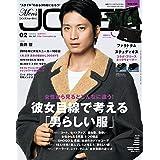Men's JOKER 2018年2月号