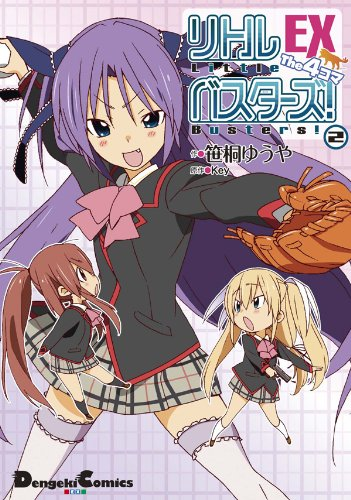Little Busters! EX The 4-koma #2 [ Japanese Edition ]