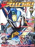 電撃スパロボ! vol.6―スーパーロボット大戦ORIGINAL GENERATION (電撃ムックシリーズ)