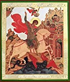 Religious Gifts Saint St George Icon Authentic Russian Wooden 6 1/4 Inch