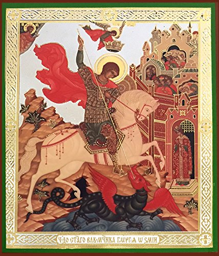 Icon George (Religious Gifts Saint St George Icon Authentic Russian Wooden 6 1/4 Inch)