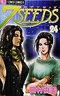 7SEEDS 第24巻