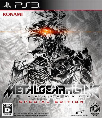 Metal Gear Rising re VENGEANCE Special Edition[Japan (Special Metal)