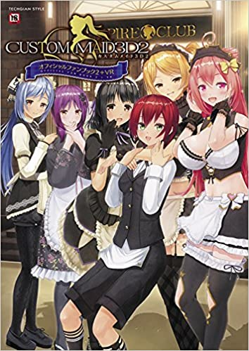 custom maid 3d 2 download full