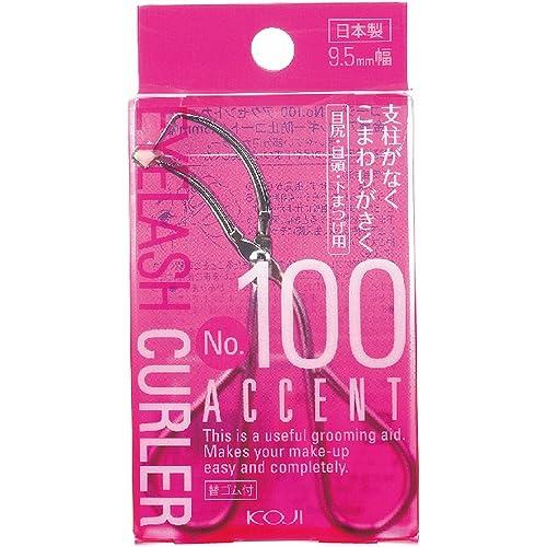 KOJI No.100 アクセントカーラー
