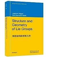 李群结构和李群几何(英文)