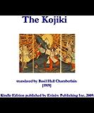 The Kojiki (English Edition)