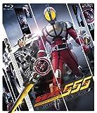 Masked Rider 555 - Blu-Ray Box Vol.3 (3BDS) [Japan BD] BSTD-8797