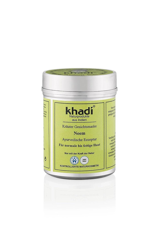 Khadi Bio - Maschera viso Neem 50 gr