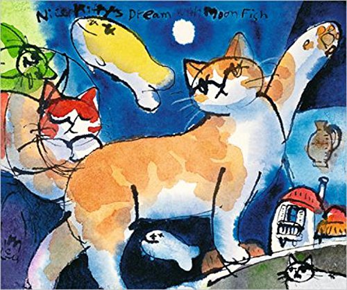 Posters: Michael Leu Poster Art Print - Nice Kitty's Dream With Moon Fis (24 x 20 inches) Michael Leu Poster
