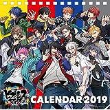 ヒプノシスマイク -Division Rap Battle- 2019年カレンダー 卓上サイズ