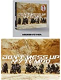 Vol.5 Don't Mess Up My Tempo KPOP 5th Album [Moderato Ver.] EXO Music CD + Official Poster + Booklet + Photo Card + Extra Gift