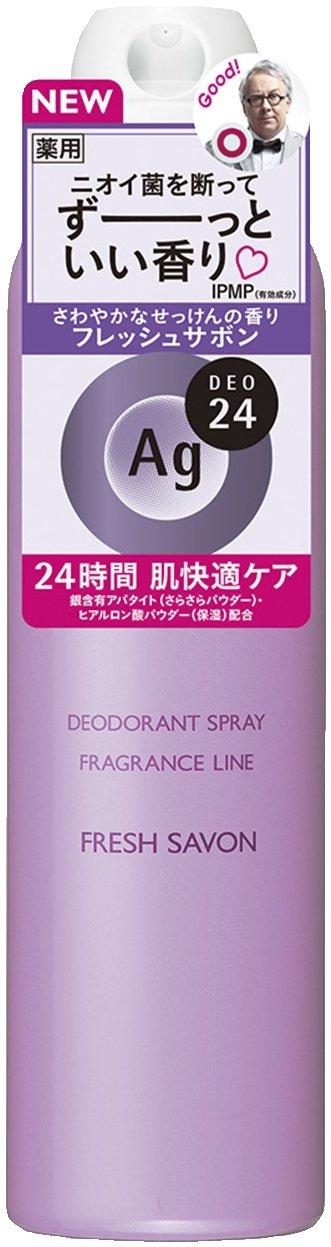 エージーデオ24 パウダースプレー フレッシュサボンの香り 142g