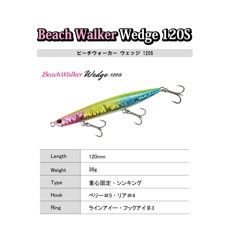2603 Sale Duo Beach Walker Afraid 27 grams Sinking Lure CHA0279