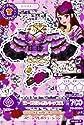 02-23 [プレミアムレア] : ローズボンボントップス/紫吹蘭