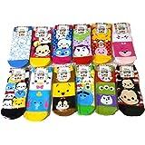 (Disney) ディズニー ツムツム かわいい 靴下 2 ソックス 12種類柄12足1セット サイズ22~24cm レディース