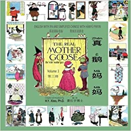The Real Mother Goose, Volume 3 (Simplified Chinese): 10 Hanyu